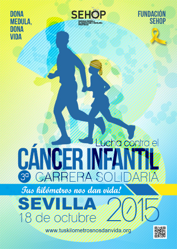 carreraSevilla2015_Cartel